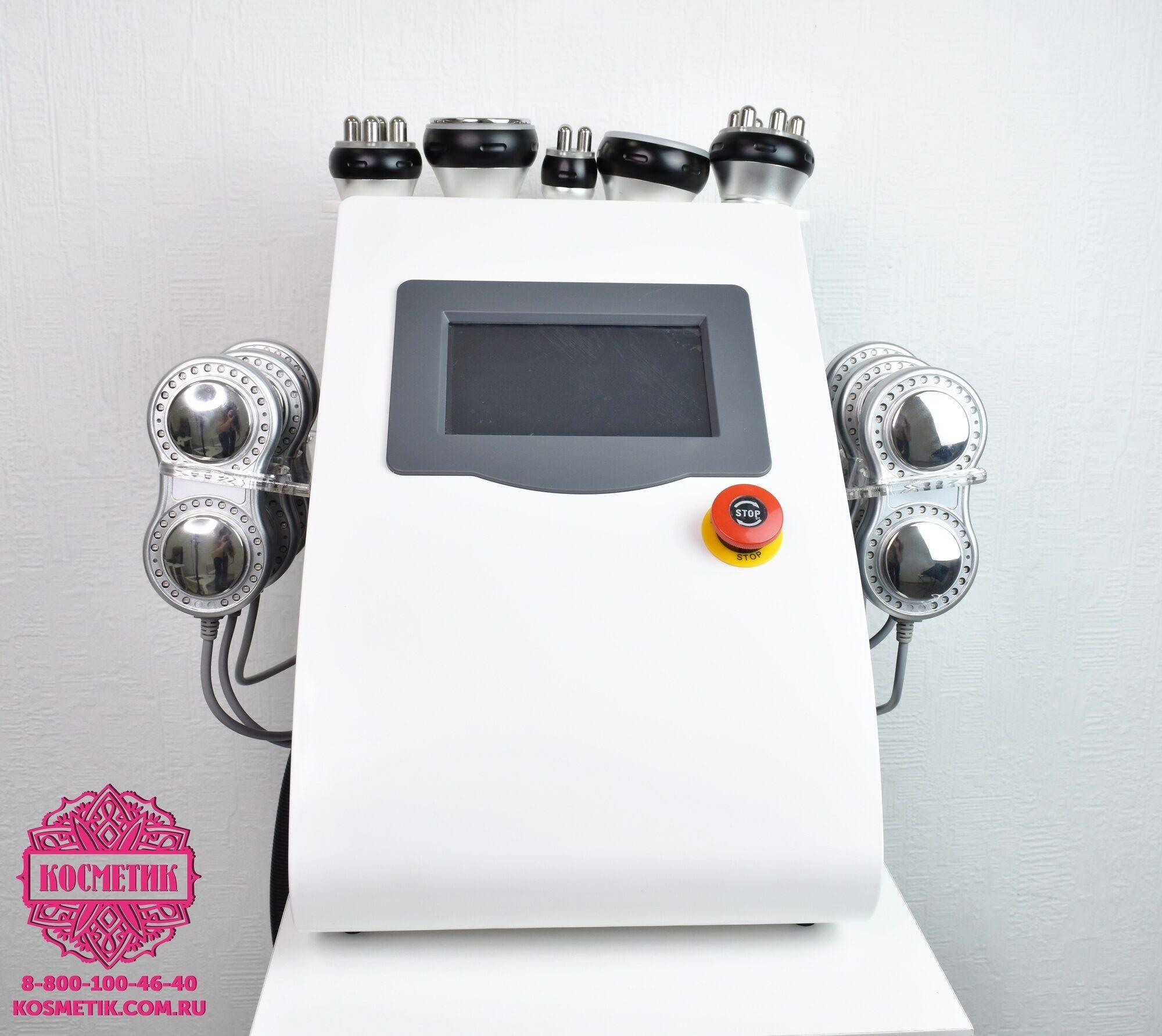 аппарат для кавитации и вакуумного массажа