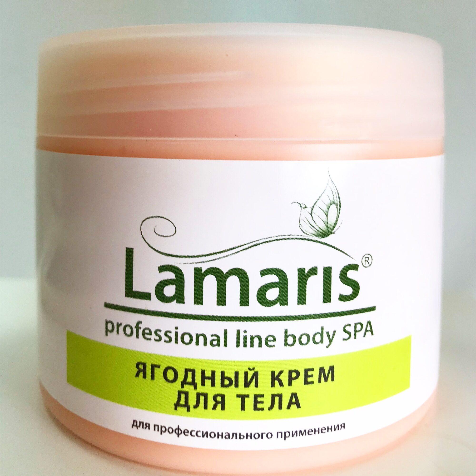Косметика ламарис купить в самаре эйвон вход россия
